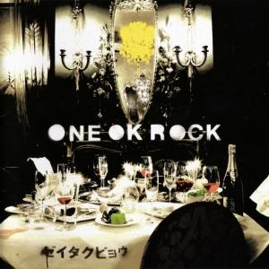 One Ok Rock - VAGALUME