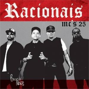 MCS CD 2011 BAIXAR NOVO RACIONAIS